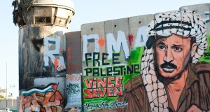 Separation Wall RyanmBeiler